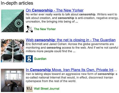 תוצאות חיפוש מאמרים מעמיקים בגוגל