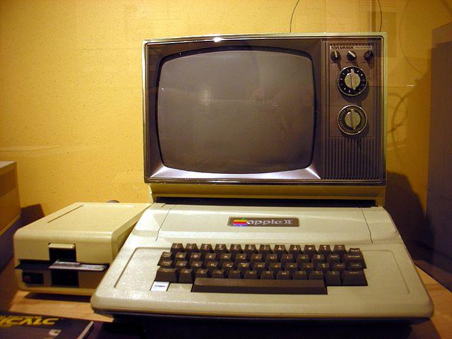 אפל טו אי, המחשב האישי הכי נהדר שאי פעם היה ביקום