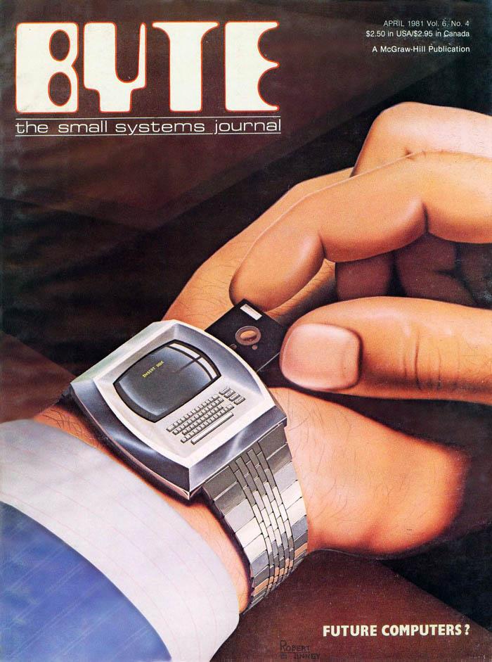 מחשב העתיד