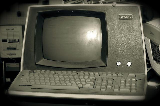 מחשב ישן