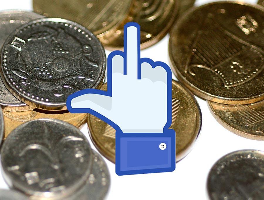 פייסבוק משנה את הפיד