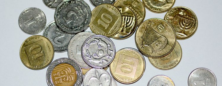 מטבעות כסף קטן